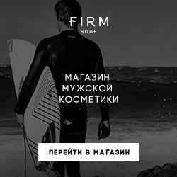Интернет-магазин мужской косметики и средств для бритья FIRM Store