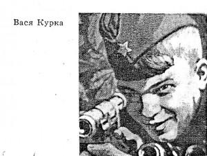 Олександр Пирогов - МАЙДАН У ЛІСІ