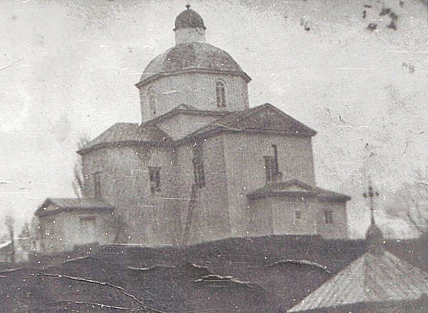 Фото Свято-Троїцької церкви, розібраної в 1938 році