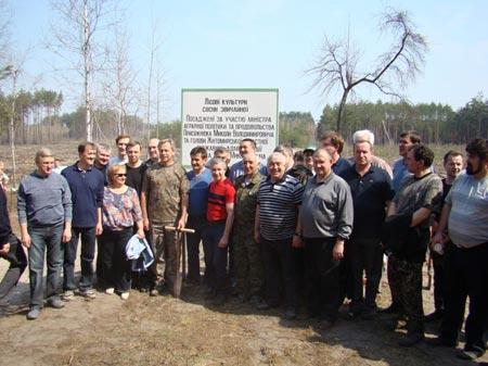 Аграрний міністр Микола Присяжнюк садив ліс у Краснобірці
