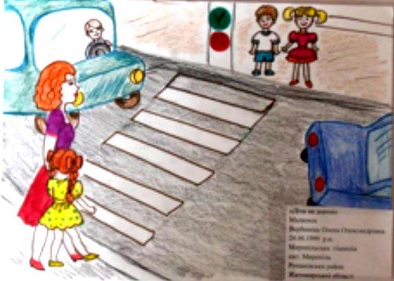Безпечна дорога до школи: в Україні розпочинаються профілактичні заходи «Увага! Діти на дорозі!»