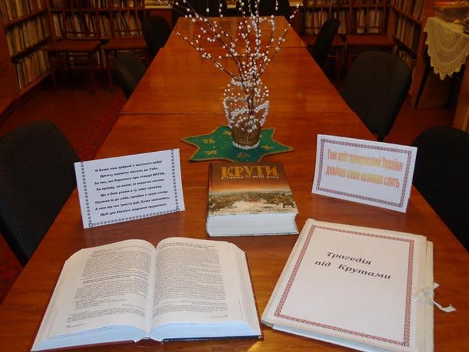 РАЙОННА БІБЛІОТЕКА ДЛЯ ДІТЕЙ ПРОВЕЛА БЕНЕФІС БІБЛІОТЕКАРЯ. + ФОТО