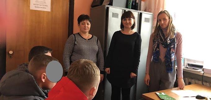 У Радомишлі проведено захід по профілактиці булінгу серед неповнолітніх