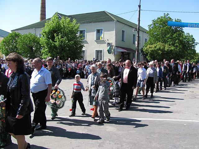 Святкування Дня перемоги в Радомишлі - ФОТО