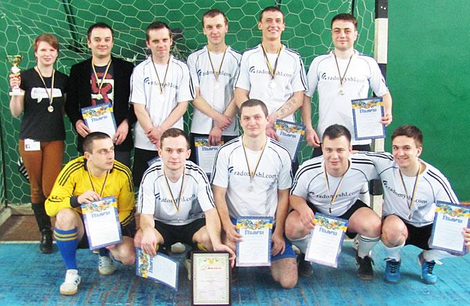 Футбольна команда radomyshl.com Сформована 2012 року. Сезону міні-футболу 2013-2014 року команда зайняла 2 місце у ІІІ лізі.