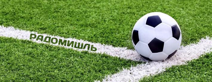 Ветеранська футбольна команда ФК «Радомишль» зіграла внічию з ФК «Мал» Коростень