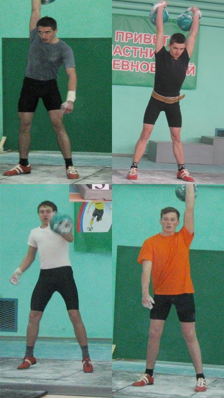Радомишляни на чемпіонаті України з гирьового спорту