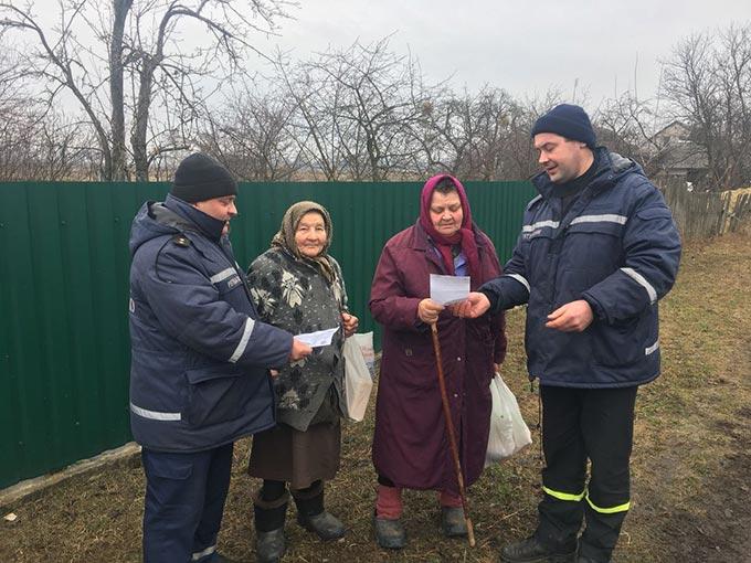 Рятувальники провели профілактичне відпрацювання на території Кочерівської сільської ради. + ФОТО