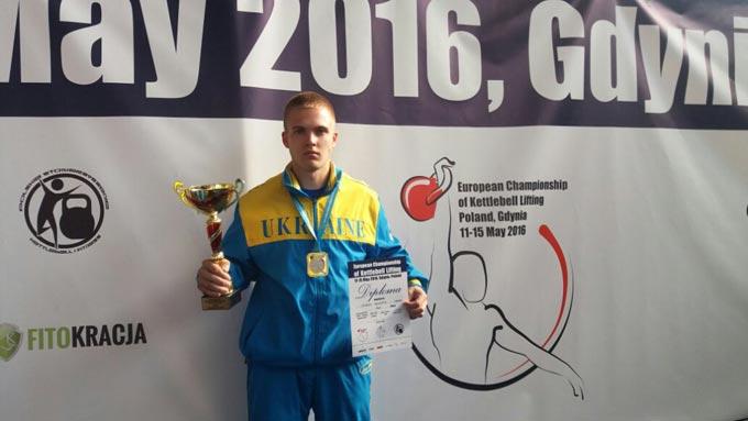 Радомишлянин Євген Колесник завоював ІІ місце на чемпіонаті Європи з гирьового спорту в Польщі
