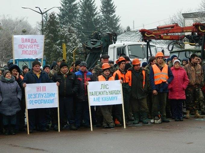 Лісівники Радомишльщини протестують проти Стратегії реформування лісового господарства. + ФОТО
