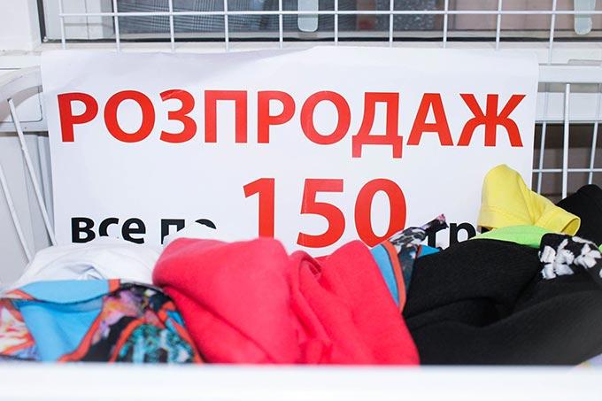 ЗУСТРІЧАЙ НОВУ ОСІННЮ КОЛЕКЦІЮ 2018 В МАГАЗИНІ «МАРІЯ»
