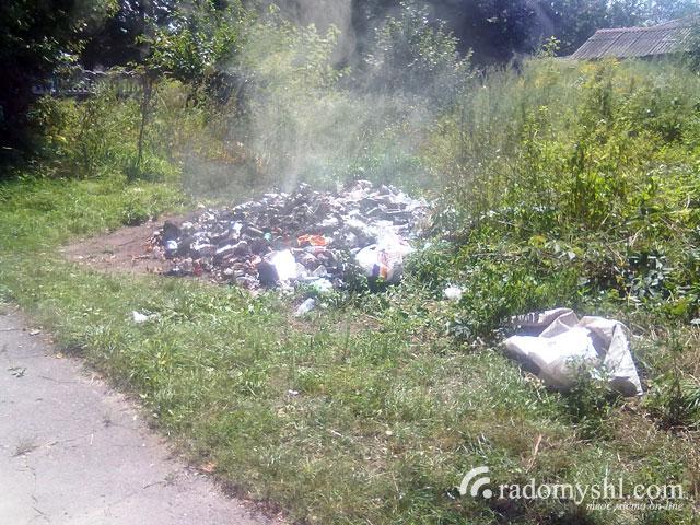 Посеред парку спалюють сміття
