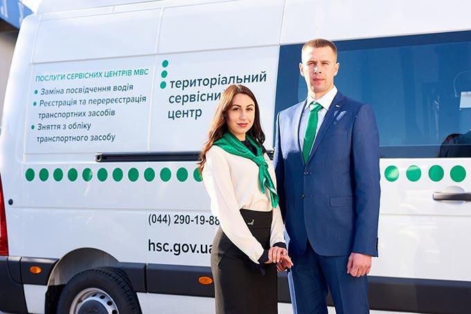 """ТСЦ 1845 м. Радомиль інформує: """"в Україні запустили мобільні сервісні центри МВС"""""""