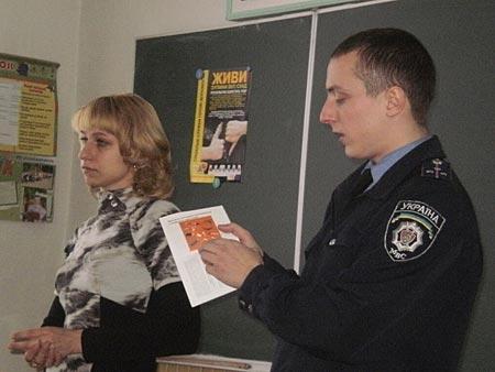 Радомишльський РВ міліції та соцслужба провела профілактичні заходи по обігу нароктиків