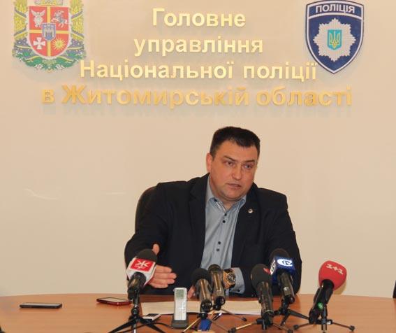 Поліція розкрила резонансне вбивство жінки у Радомишльському районі. + ВІДЕО