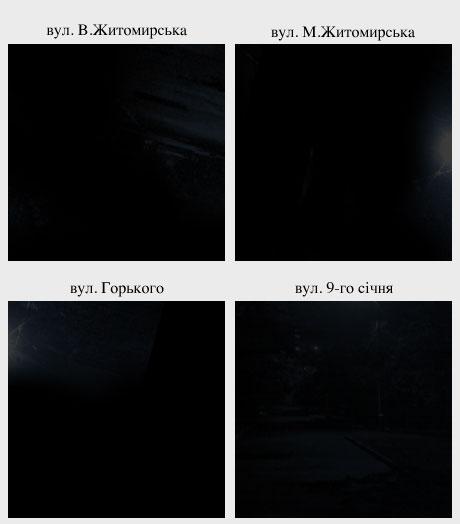 Радомишльські вулиці без освітлення