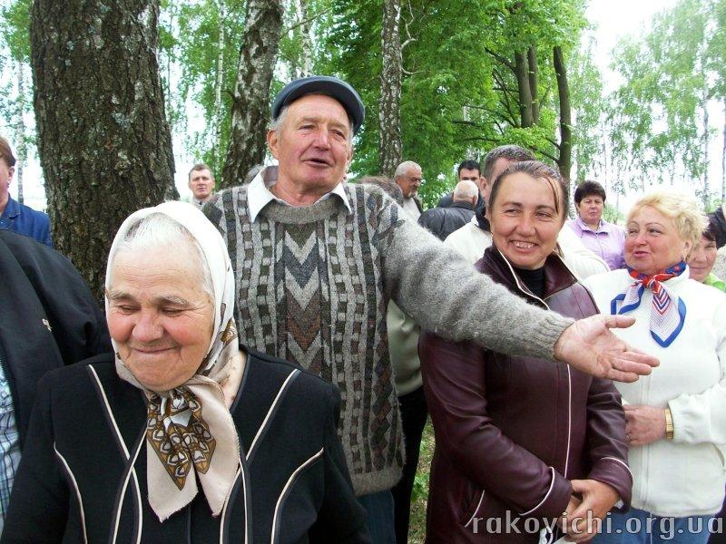 Відкриття пам'ятника на братській могилі в с. Раковичі
