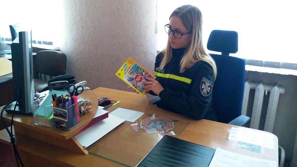 У Радомишлі рятувальники проводять для школярів онлайн-уроки про пожежну безпеку в побуті