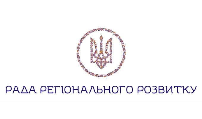 У РАДОМИШЛІ ЗАРЕЄСТРУВАЛИ ПЕРШУ «ЄВРОБЛЯХУ»