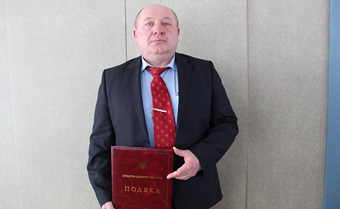 Подякою Прем'єр-міністра України нагороджено голову Радомишльської райдержадміністрації Володимира Тетерського