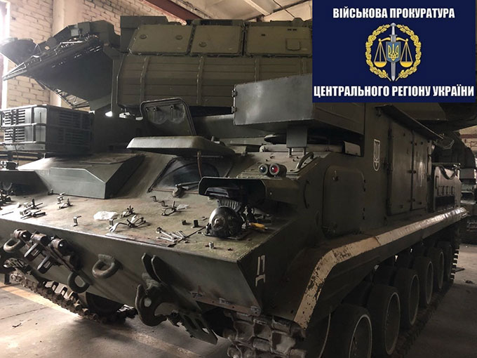 На Радомишльщині затримали контрактника, який крав дороговартісні елементи зенітно-ракетного комплексу