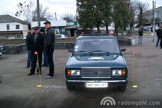 Змагання зі швидкосного водіння автомобіля