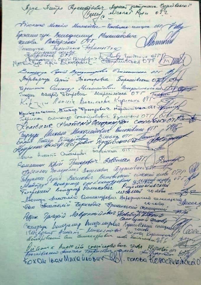 Міський голова Радомишля разом з 50 головами громад Житомирщини підписався в підтримку президента П.Порошенка
