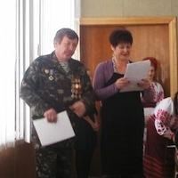 Відбувся захід з нагоди Дня вшанування учасників бойових дій на території інших держав