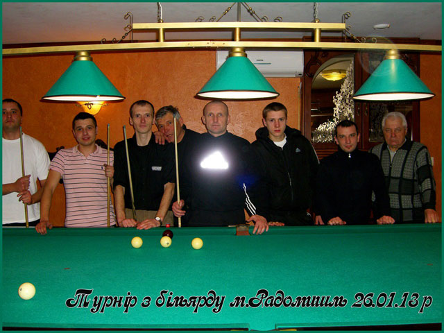В радомишлі відбувся турнір з більярду