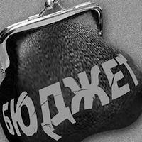 ЗА 7 МІСЯЦІВ 2014 РОКУ ПЛАТНИКИ РАДОМИШЛЬСЬКОГО Р-НУ ПОПОВНИЛИ БЮДЖЕТ КРАЇНИ НА 81 МІЛЬЙОН ГРИВЕНЬ