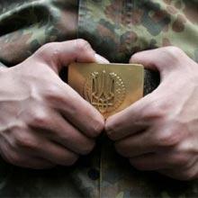 «Захист Вітчизни, незалежності та територіальної цілісності України є обов'язком громадян України»