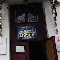 Приєднуйтесь до унікальної можливості поповнити колекцію Радомишльського народного історико-краєзнавчого музею