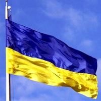 Наша країна - Україна! З Днем Незалежності!