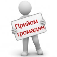 9 жовтня буде здійснювати прийом громадян начальник управління юстиції в Житомирській області