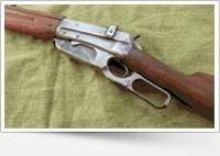В Радомишлі вилучили зброю.