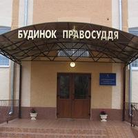 Відкриття нового приміщення Радомишльського районного суду