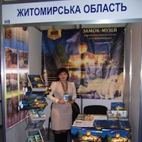 «Замок Радомисль» - туристична візитівка України