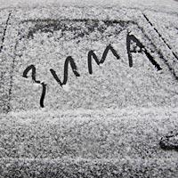 З 28 грудня в Радомишлі очікується мокрий сніг, на дорогах ожеледиця